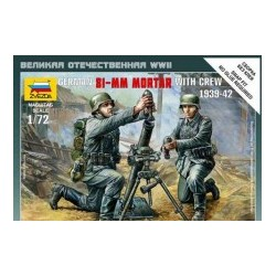SOVIET 82MM MORTAR 1941-43 1/72