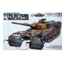 JAP. TYPE 90 TANK MINE ROLLER