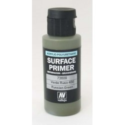 Acrylic surface primer russian green 60ml