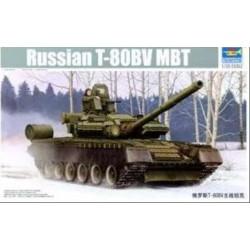 RUSSIAN 2S19 152MM HOWITZER 1/35