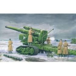 B4-203mm HOWITZER 1/35