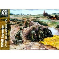 WWII JAPANESE 70MM GUN+CREW 1/72