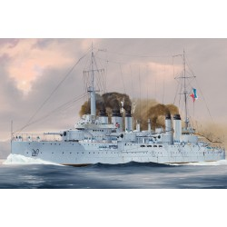 FRENCH NAVY PRE-DREADNOUGHT BATTLESHIP DANTON 1/350