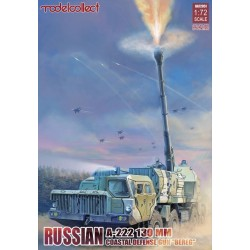 "RUSSIAN A-222 130MM DEFENSE GUN ""BEREG"" 1/72"