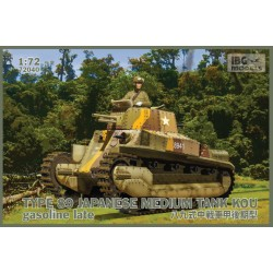 TYPE 89 JAPANESE MEDIUM TANK KOU LATE 1/72