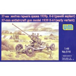 37MM ANTI-AIRCRAFT GUN MODEL 1939 K-61 1/48