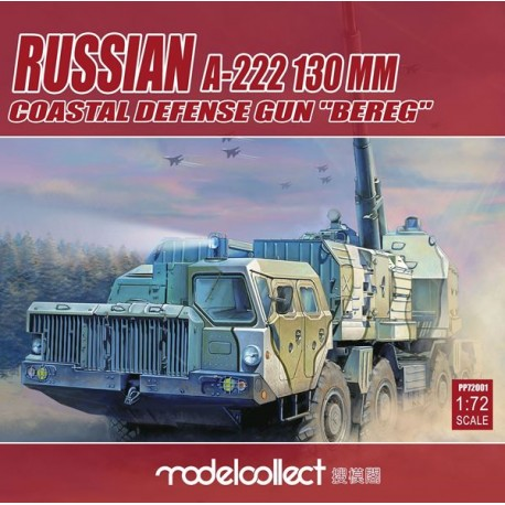 RUSSIAN A-222 130MM DEFENSE GUN BEREG 1/72