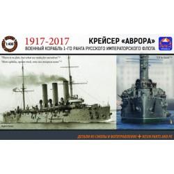 AURORA RUSSIAN NAVY PROTECTED CRUISER 1/400