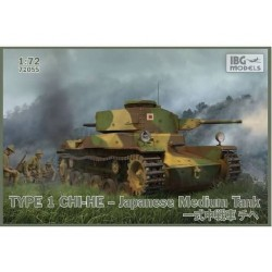 TYPE 1 CHI-HE- JAPANESE MEDIUM TANK 1/72