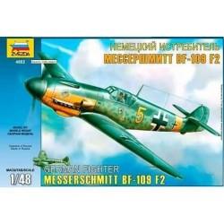GERMAN MESSERSCHMITT BF-109 F2 1/48