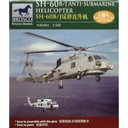 SH-60B ANTI-SUB HELI 1/350