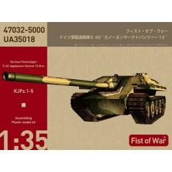 GERMAN PANZER E-60 128MM GUN 1/35